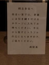 IMG_0419 (188x250).jpg